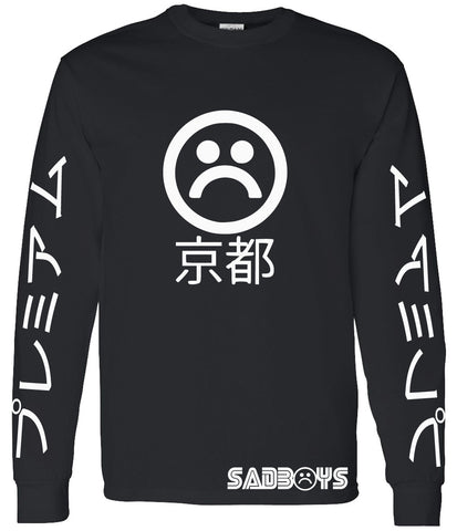 SAD BOYS KYOTO LONG SLEEVE SHIRT - dopepremium