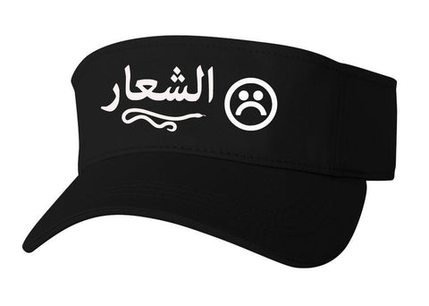 SAD BOYS ARABIC LOGO VISOR HAT
