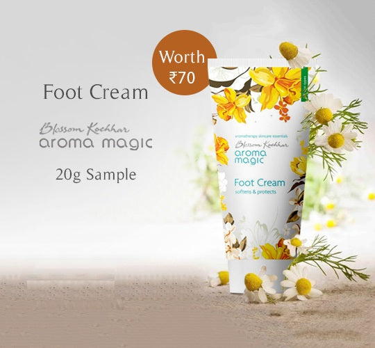 Foot Cream (Sample)