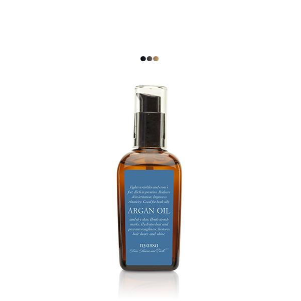 Argan Cold Pressed Oil