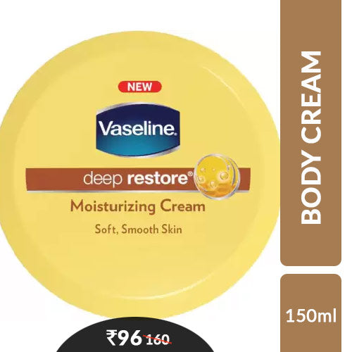 Vaseline Body Cream 150ml