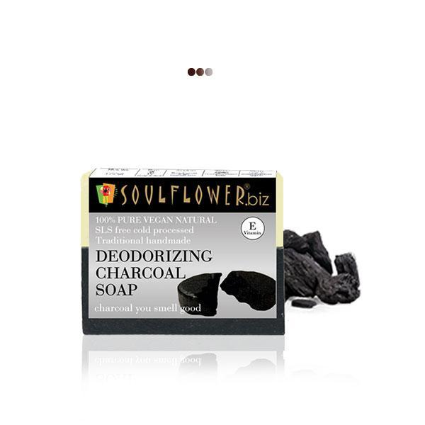 Bath And Shower - Deodorizing Charcoal Soap
