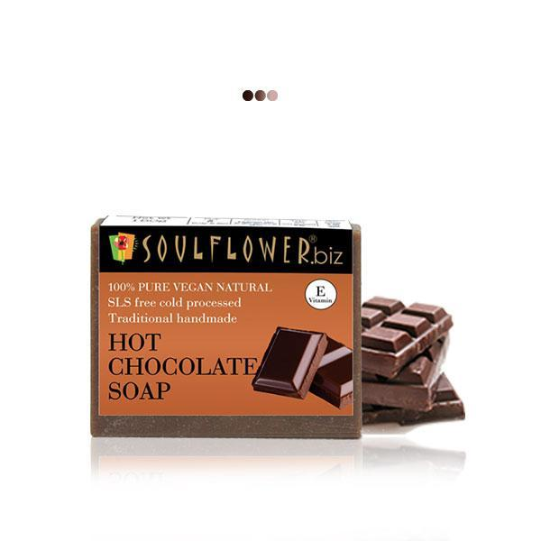 Bath And Shower - Hot Chocolate Soap
