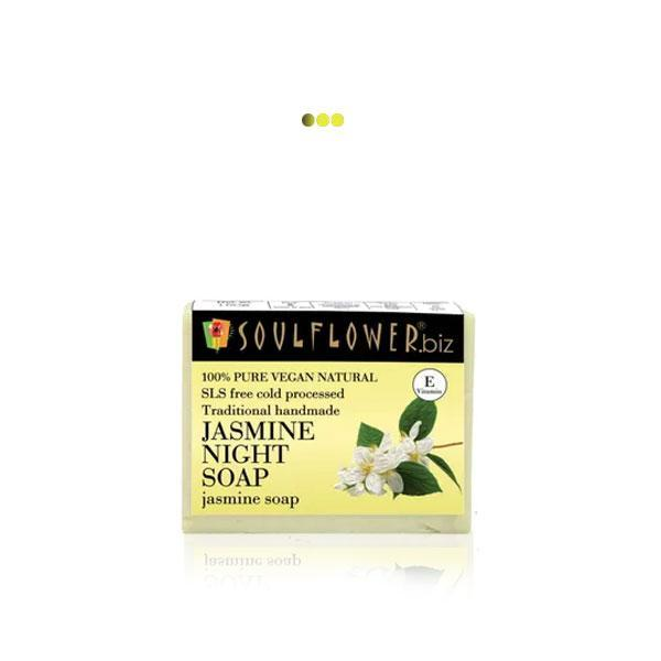 Bath And Shower - Jasmine Night Soap