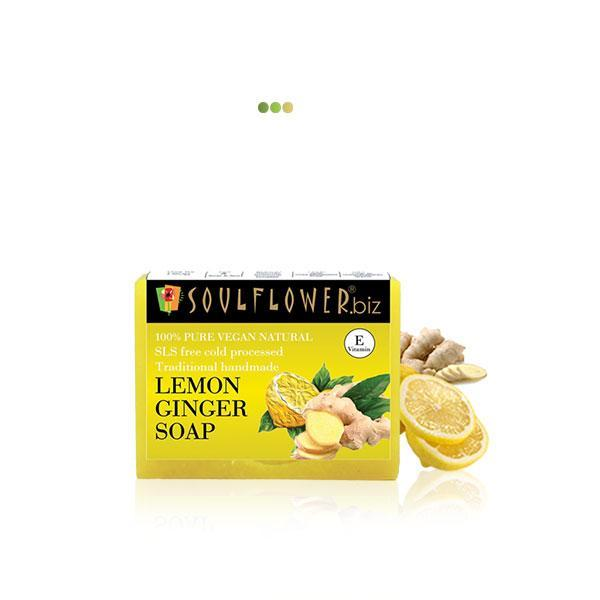 Bath And Shower - Lemon Ginger Soap