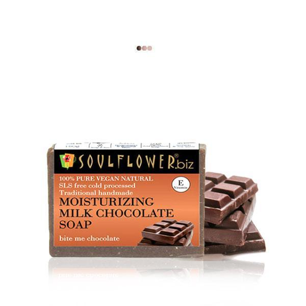 Bath And Shower - Moisturizing Milk Chocolate Soap