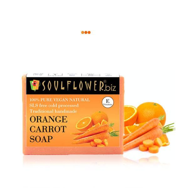 Bath And Shower - Orange Carrot Soap