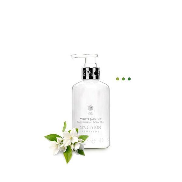 Bath Oils - White Jasmine Nourishing Body Oil