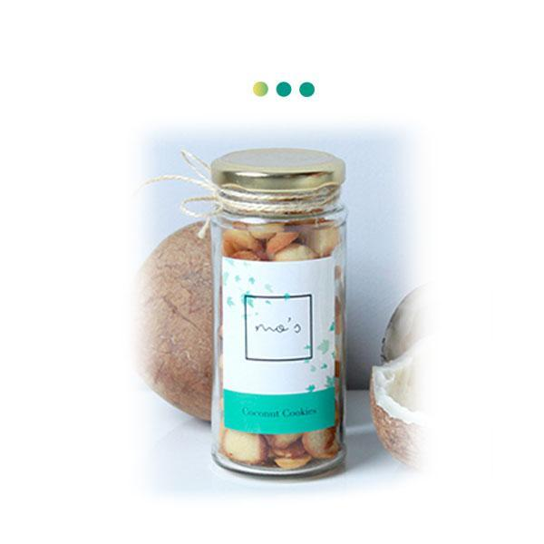 Food And Beverages - Coconut Cookies Jar