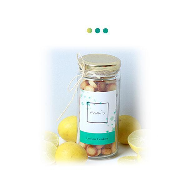 Food And Beverages - Lemon Cookies Jar