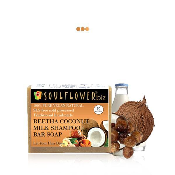 Hair Care - Reetha, Coconut Milk Shampoo Bar Soap