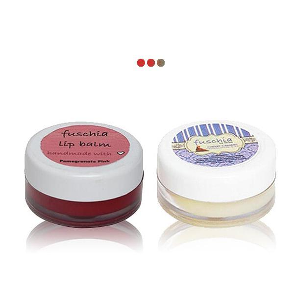 Lip Balms - Caramel & Pomegranate Lip Balm Combo