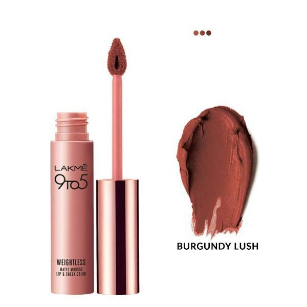 MakeUp - Weightless Mousse Lip & Cheek Color - Burgundy Lush