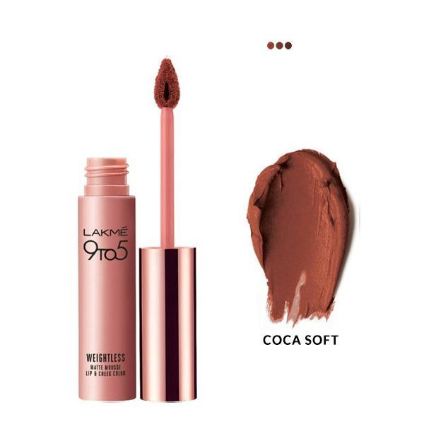 MakeUp - Weightless Mousse Lip & Cheek Color - Coca Soft