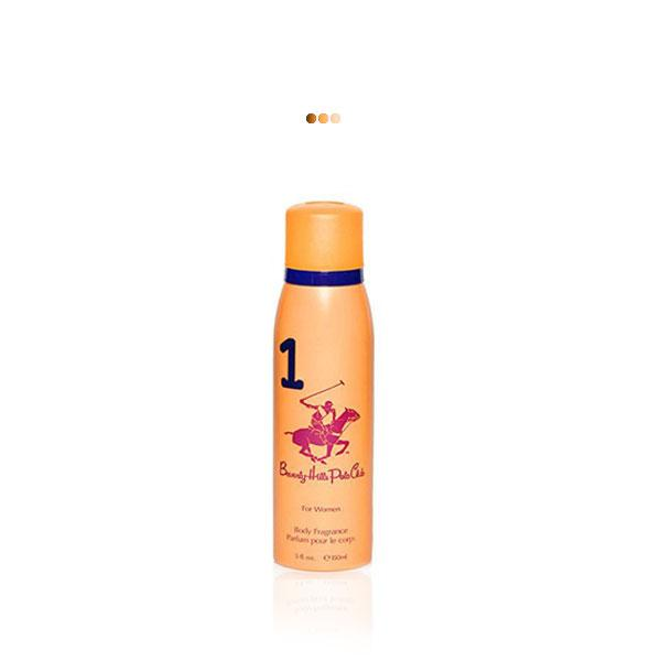 Perfumes And Body Sprays - Orange Body Fragrance