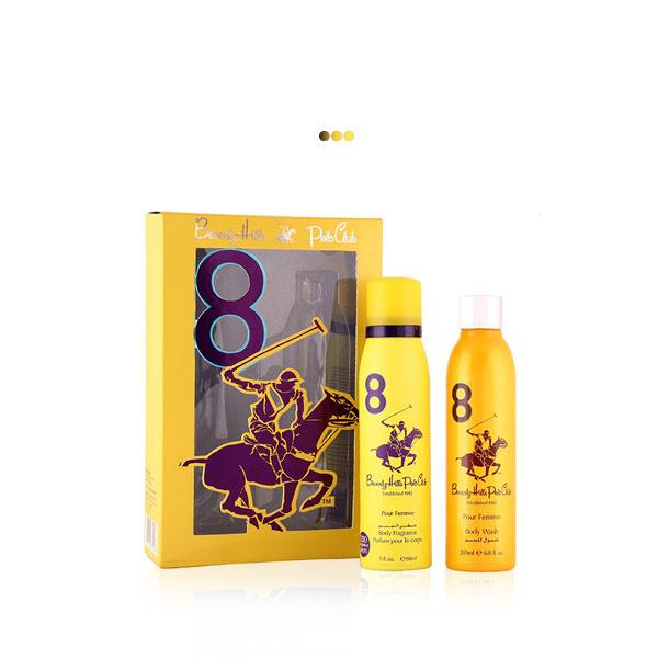Perfumes And Body Sprays - Yellow Gift Pack With Body Fragrance & Body Wash