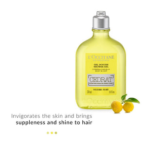 C̩drat Shower Gel | L'Occitane En Provence | Shop on Smytten