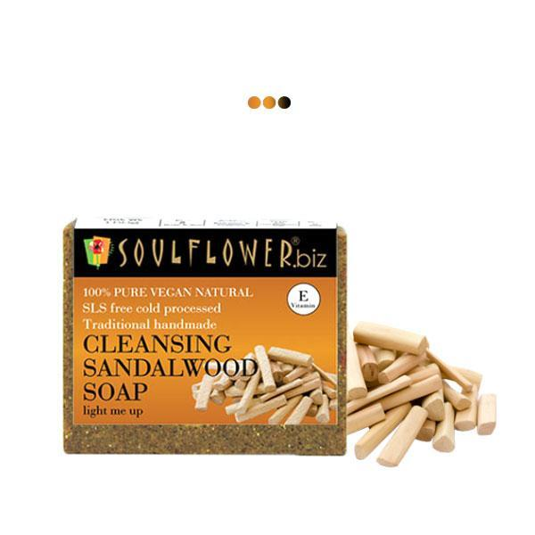 Skin Care - Cleansing Sandalwood Soap