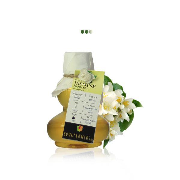 Skin Care - Jasmine Aroma Massage Oil