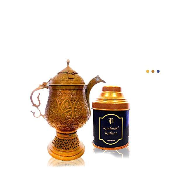 Tea - Kashmir Royalty Set