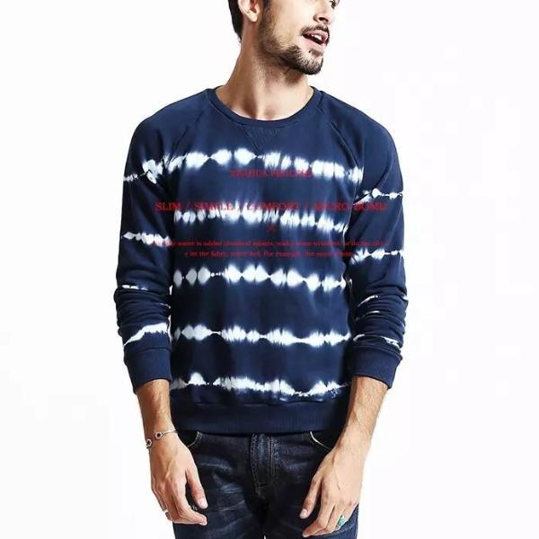 Casual O-Neck Striped Cotton Pullover