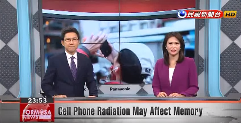 Cell Phone Radiation May Affect Memory (VIDEO)