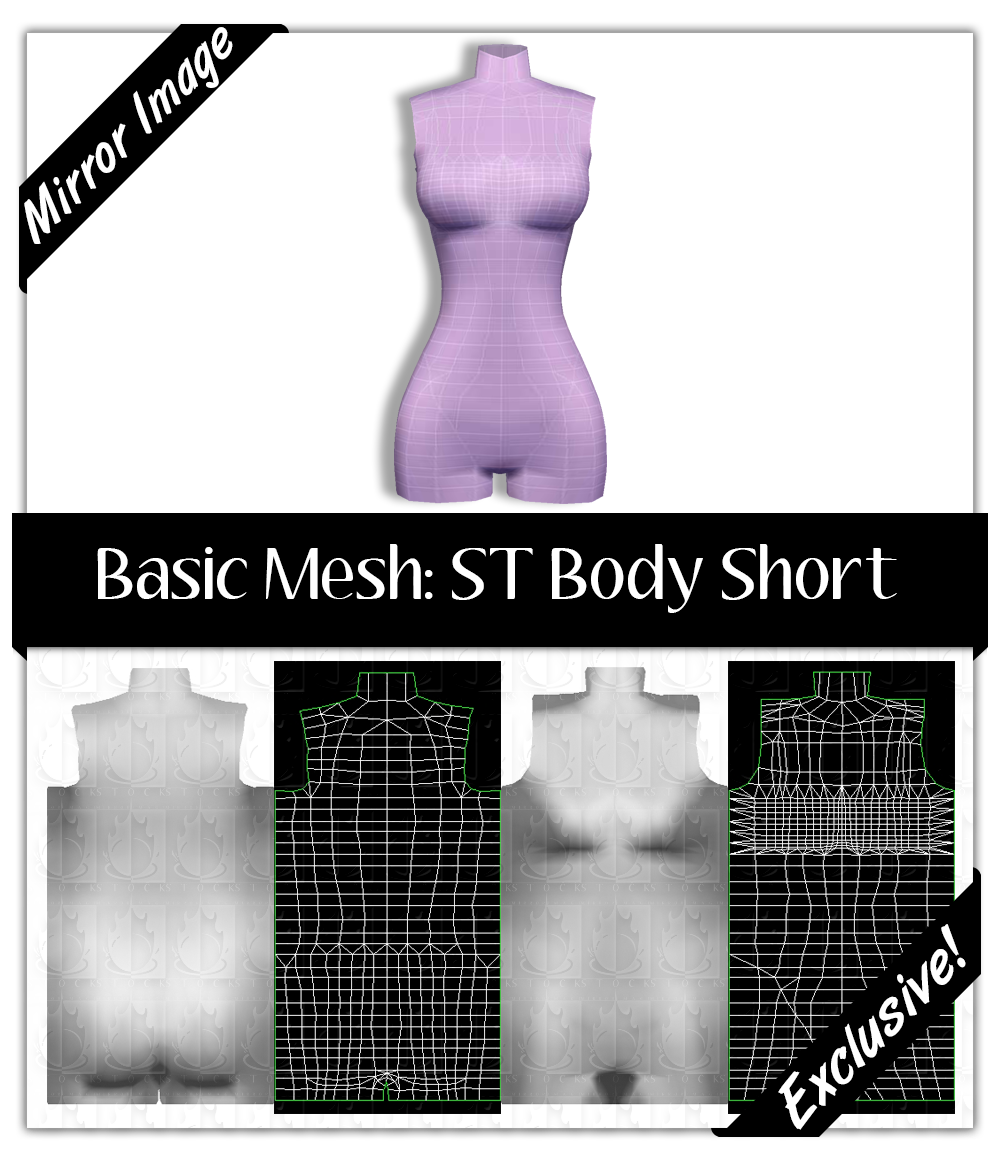 Basic Mesh: Skintight Body Short