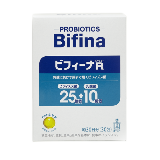 Probiotics Bifina R (Regular) 3.5B [50% off - Expiry 3/21]
