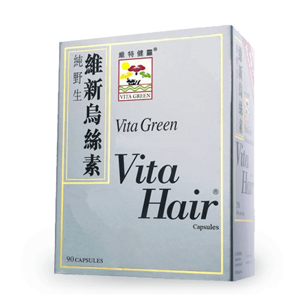Onelife Singapore.Vita Hair,90 capsules