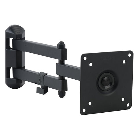 QualGear Articulating TV Wall Mount Main Image