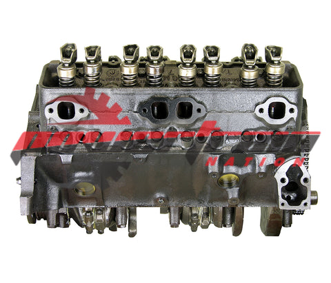 Chevrolet GMC Engine DC07 327