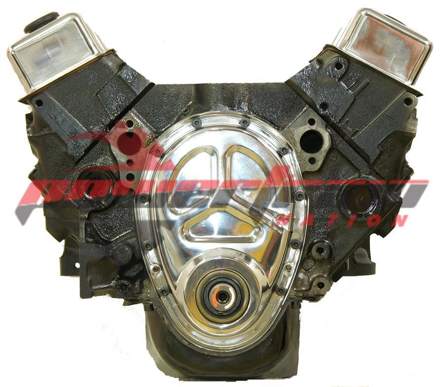 Chevrolet GMC Buick Pontiac Oldsmobile Engine VC12 350 5.7L