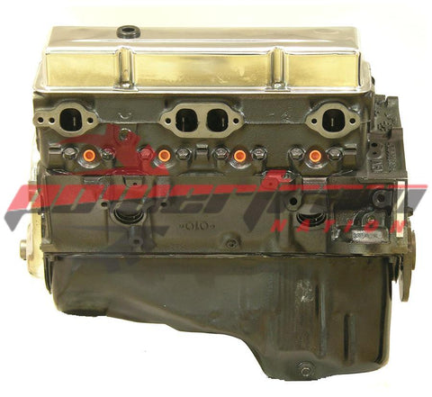 Chevrolet GMC Engine VC54 350 5.7L
