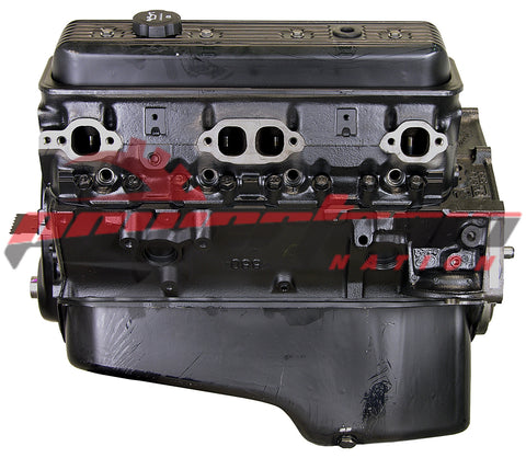Volkswagen Chevrolet Engine VCM5RC