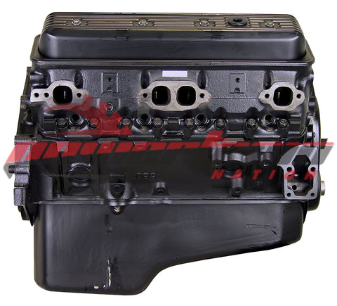 Volkswagen Chevrolet Engine VCM6