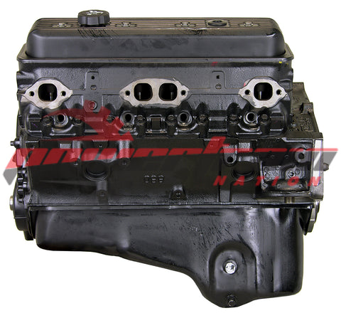 Chevrolet GMC Engine VCM9 350 5.7L