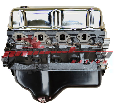 Ford Engine VF14