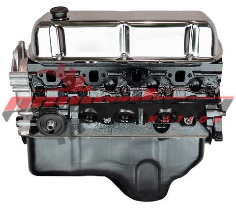Ford Engine VFA4