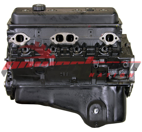Chevrolet Engine VMH4S 350 5.7L