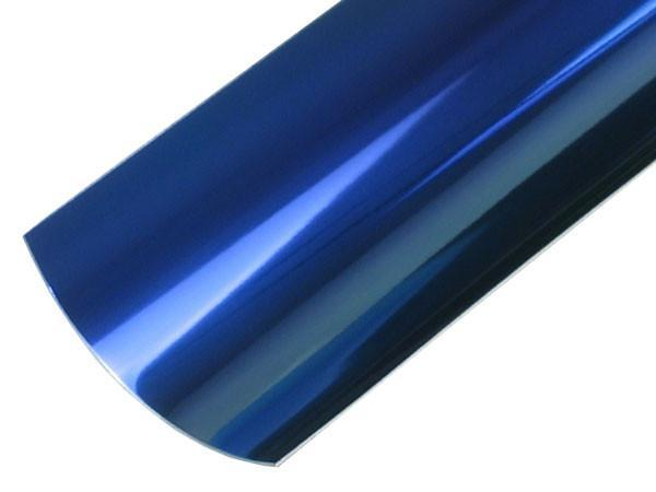 "Dichroic Reflector for Nordson Press 6.54"" x 1.65"" x .016 thick-  Single Piece"