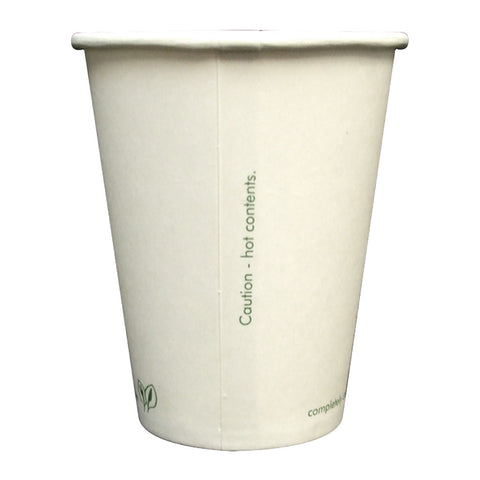 20 oz. Compostable Paper Hot Cup PRCPC20