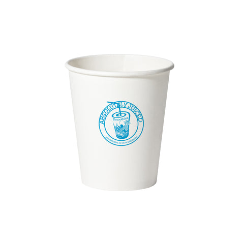 Disposable eco-friendly 8 oz. paper hot cups. Economical, versatile paper hot cups for both hot and cold beverages. The logo or brand of your choice is easily visible.
