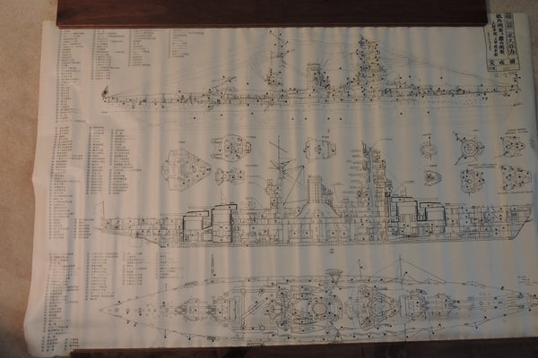 Japanese Navy Ships Plans, Collection of 58 Drawings