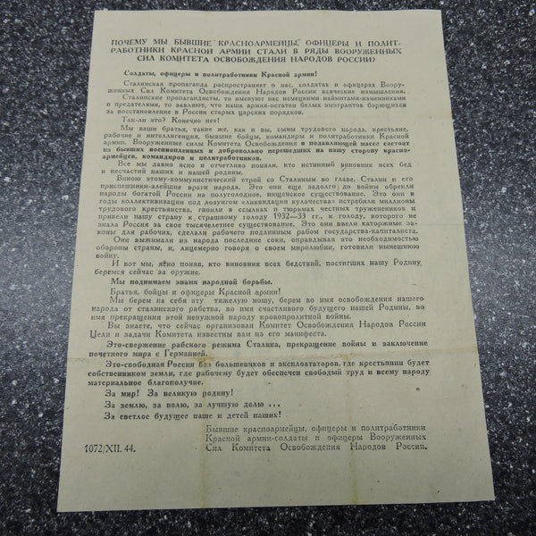 German Propaganda Leaflet to Soviet Troops 1944 POA/ROA Mortar