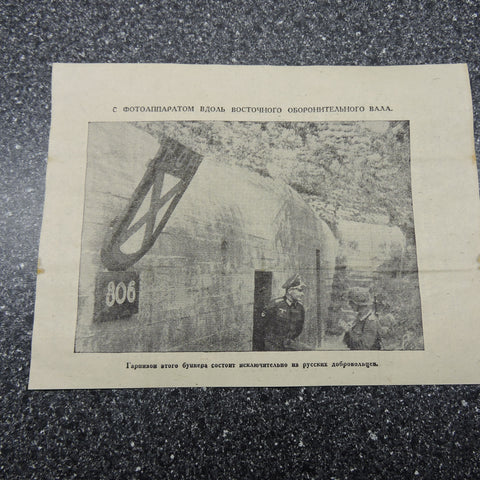German Propaganda Leaflet to Soviet Troops 1944 POA/ROA Bunker