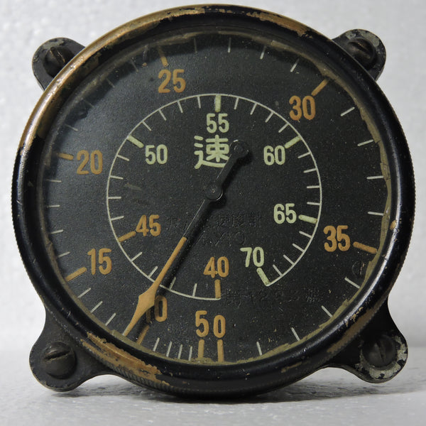 Airspeed Indicator, Japanese Army Aviation, Type 98