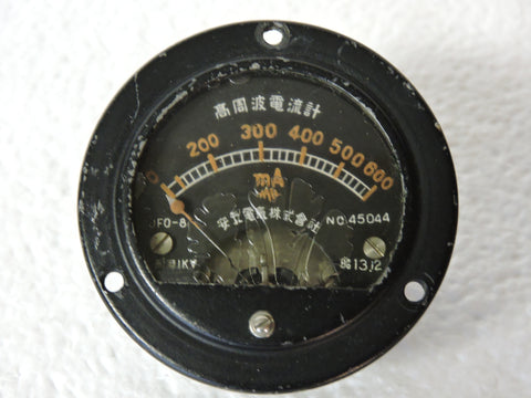 Ammeter, 600mA, WWII Japanese Aircraft
