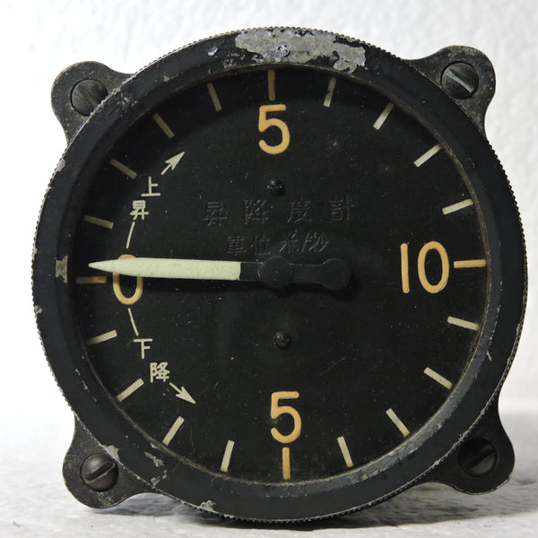 Rate of Climb / Vertical Speed Indicator, Model 1, 100 M/M, Japanese Naval Aviation