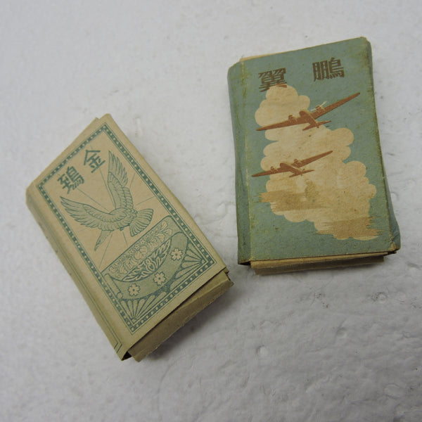 Cigarette Packs (2), Japanese POW WWII