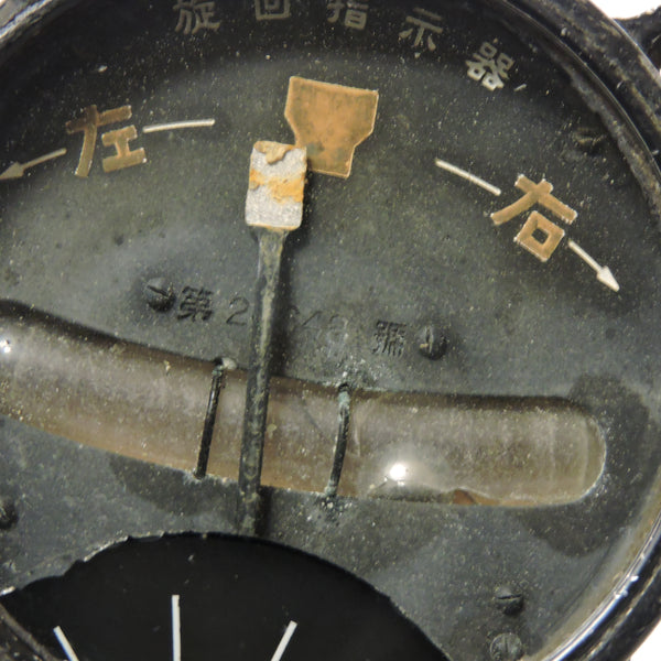 Turn and Bank Indicator, Type 97, Japanese Army Aircraft